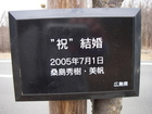 033hiroshima