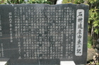 Yurai2150