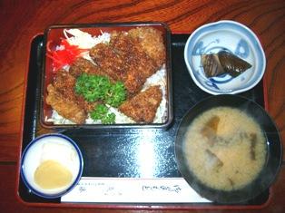 魚藤 800円