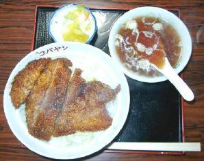 コバヤシ食堂 700円